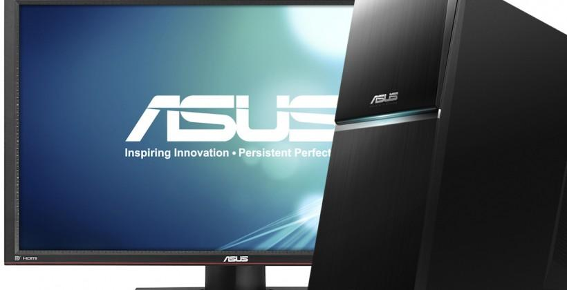 ASUS Desktop PC G10 hides integrated UPS for power protection