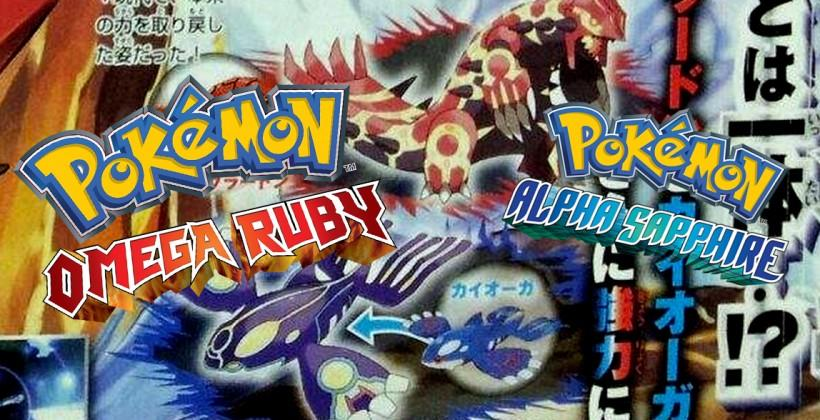 Pokemon Omega Ruby Alpha Sapphire Mega Evolutions leaked