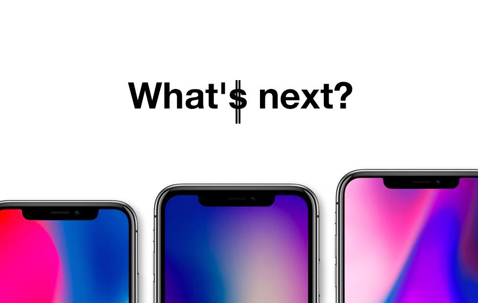 Apple will confuse your wallet in 2018