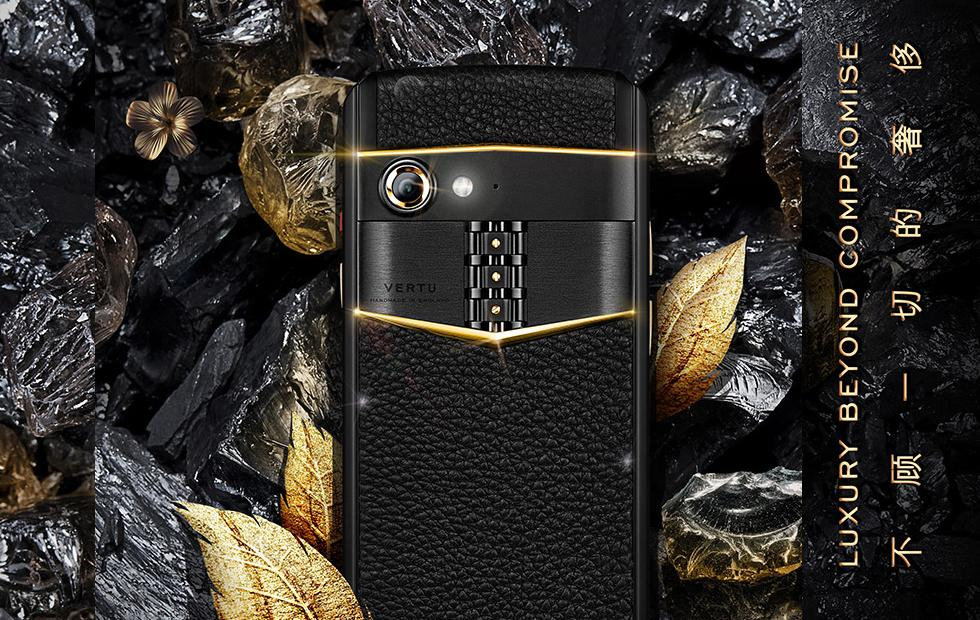 Vertu returns from bankruptcy with $14k phone
