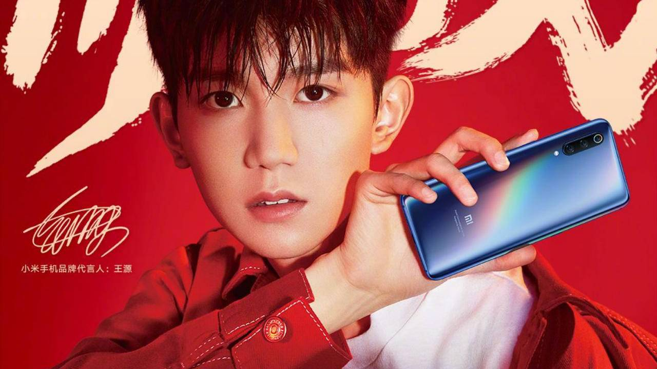 Xiaomi Mi 9 features land days before debut, Explorer Edition included