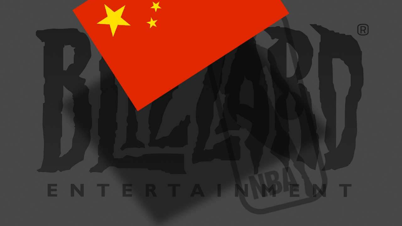 Blizzard, NBA find China's most powerful weapon is consumer potential