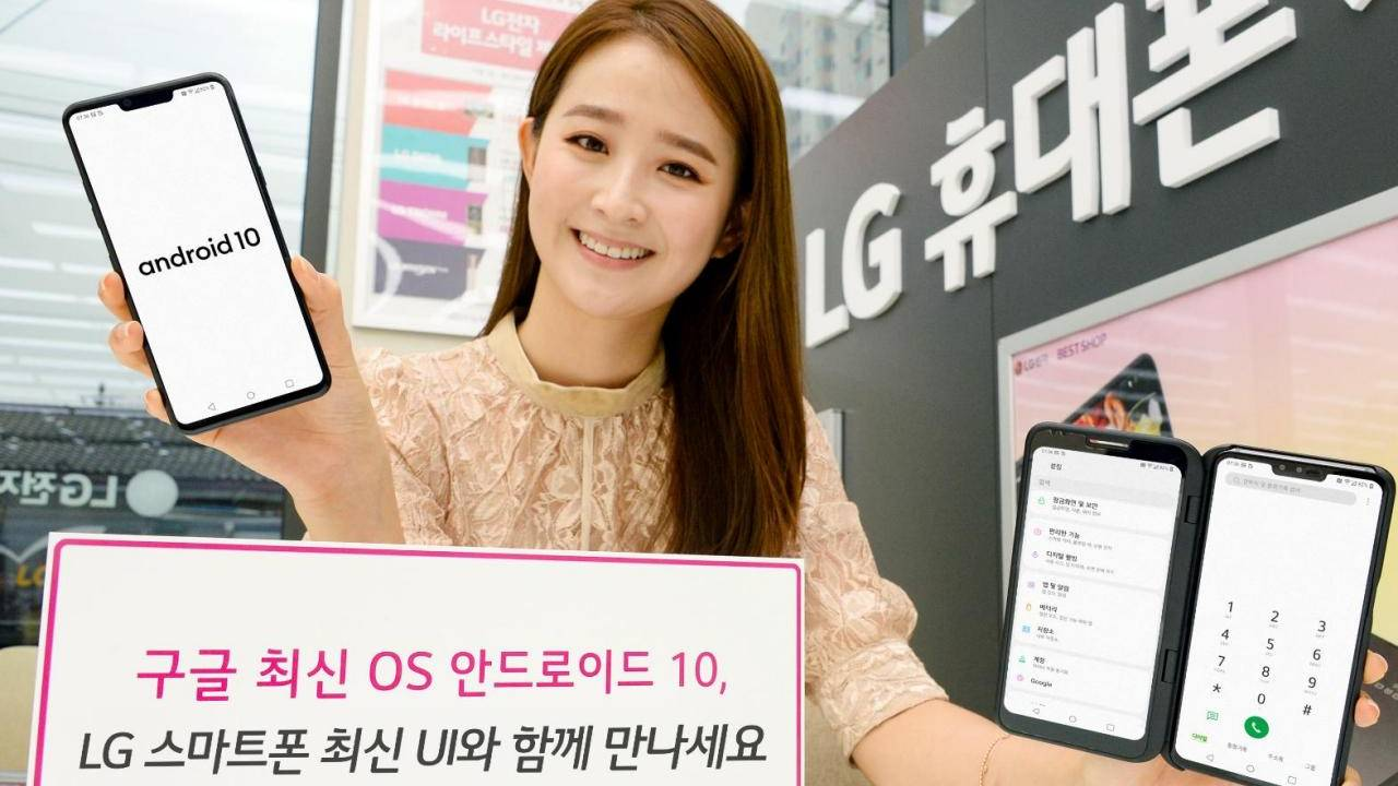 LG Android 10 preview program starts with LG G8 ThinQ this month