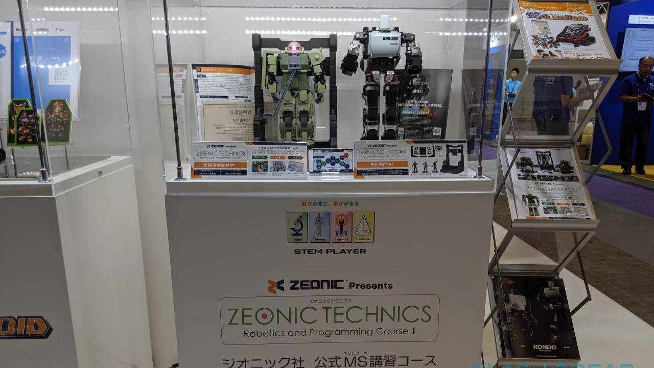 Bandai makes STEM fun with Algoroid, Zeonic programmable robots
