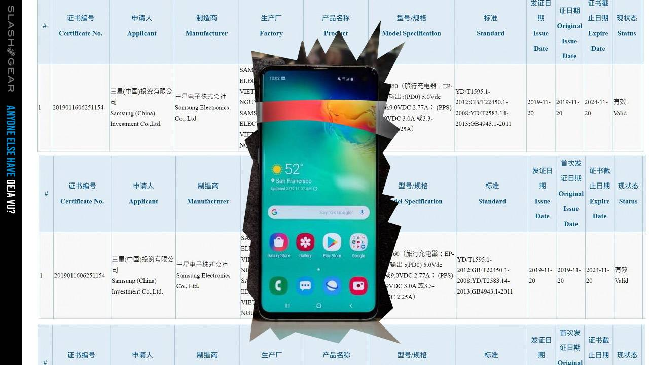 Galaxy S11 leak shows speed ramp-up x2: 5G and battery charging