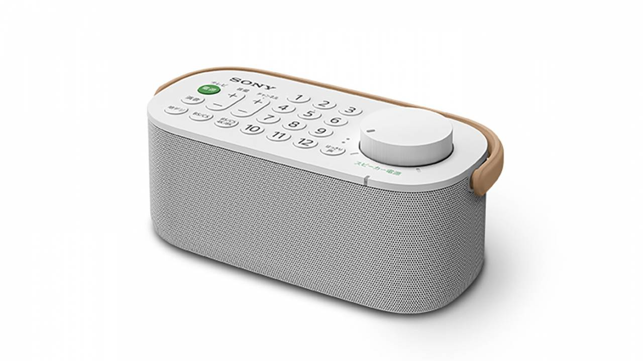 Sony unveils wireless speaker with a built-in TV remote