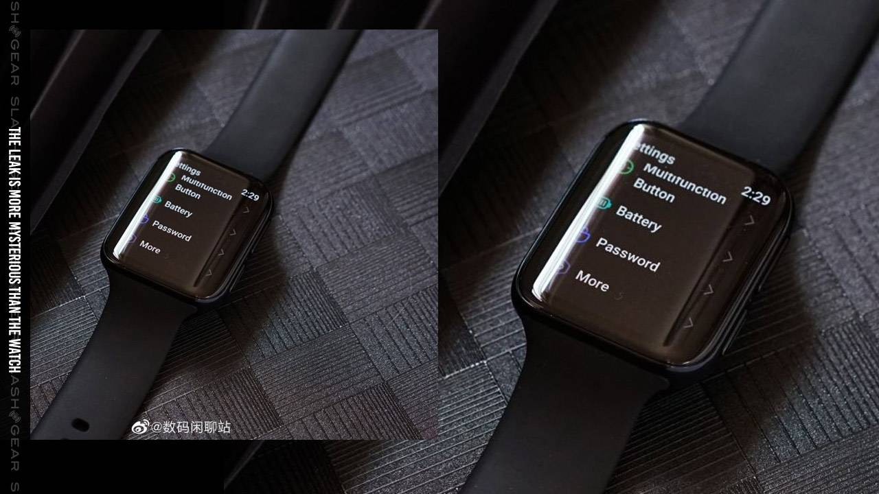 OPPO Watch curved screen mystery unraveling: Who made this?